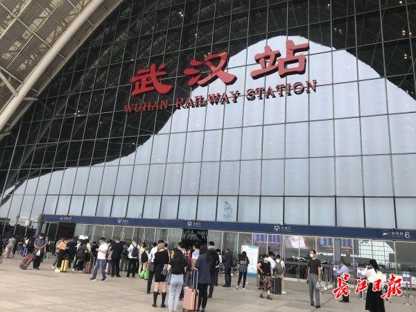 """""""超长黄金周""""客流叠加,武汉铁路部门全力应对"""