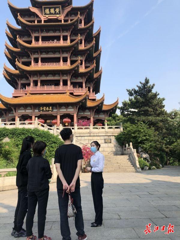 """""""普法网红"""":把武汉最漂亮的地方推荐给外地游客"""