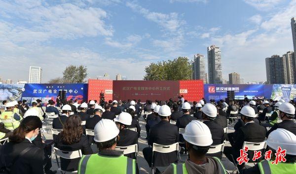 加快推进媒体融合,武汉广电全媒体中心开工
